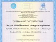 kat_nasos_1_copy.jpg