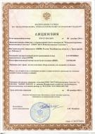 licenziya_na_izgotovleniya_oborudovaniya_dlya_yadernoy_ustanovki_aes_uo-12-101-2691_aes.jpg