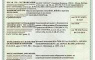 pnsh_vpnsh_17.04.11.jpg