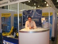 Международный форум PCVEXPO 2011
